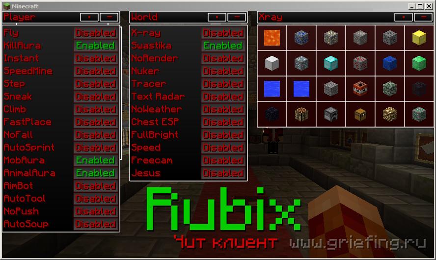 Чит-клиент Rubix для Minecraft 1.5.2