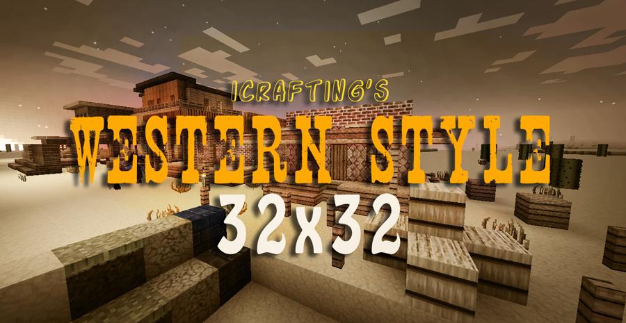 ICrafting's Western - текстур-пак в стиле среднего запада