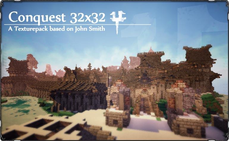 Conquest - ресурс пак для 1.8 - 1.8.3