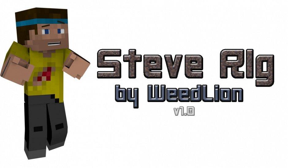 Steve Rig (Cinema 4D Style) - риглы для Mine-Imator - Программы - Griefing.Ru - блоги, ресурс-паки, моды и карты для Minecraft