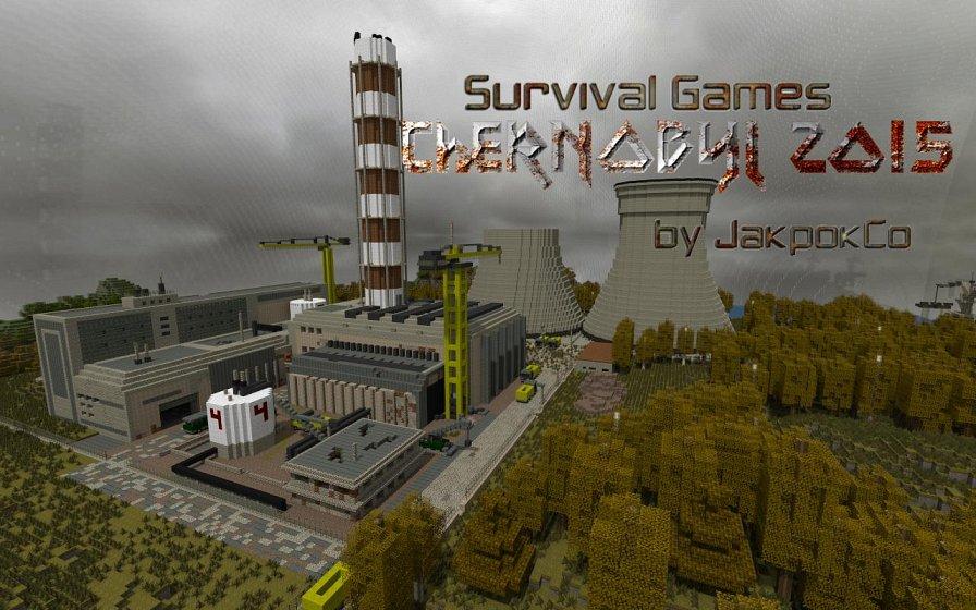 Чернобыль 2015
