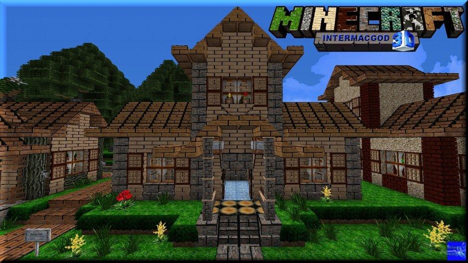 Intermacgod - реалистичный 3D ресурс-пак для Minecraft