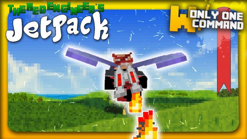 JetPack - при помощи одного командного блока