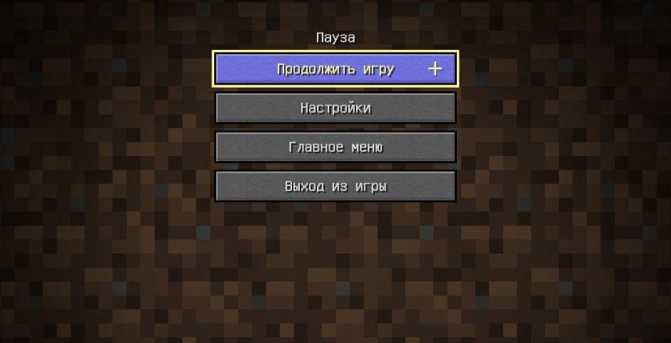 Русский язык в Minecraft: Story Mode