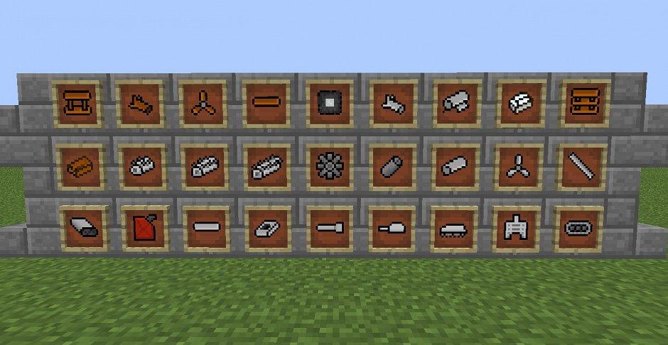 Дополнение Simple parts к Flan's mod