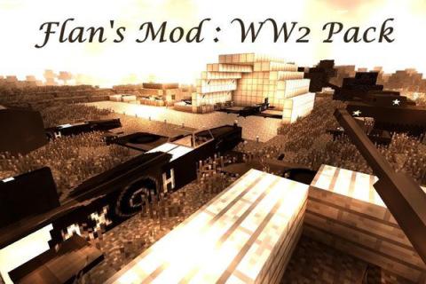 Дополнение WW2 к Flan's mod