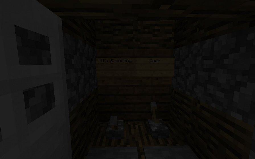 Небольшой домик рядом с деревней