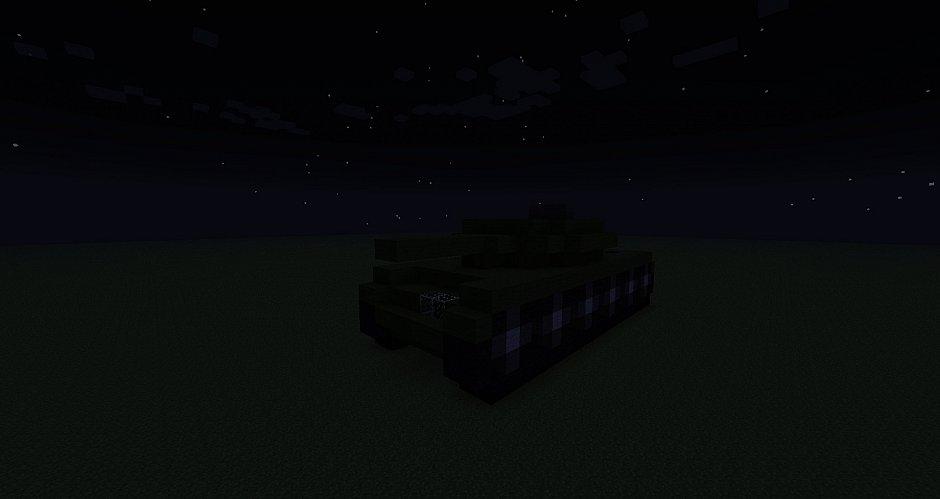 Танк МТ-25
