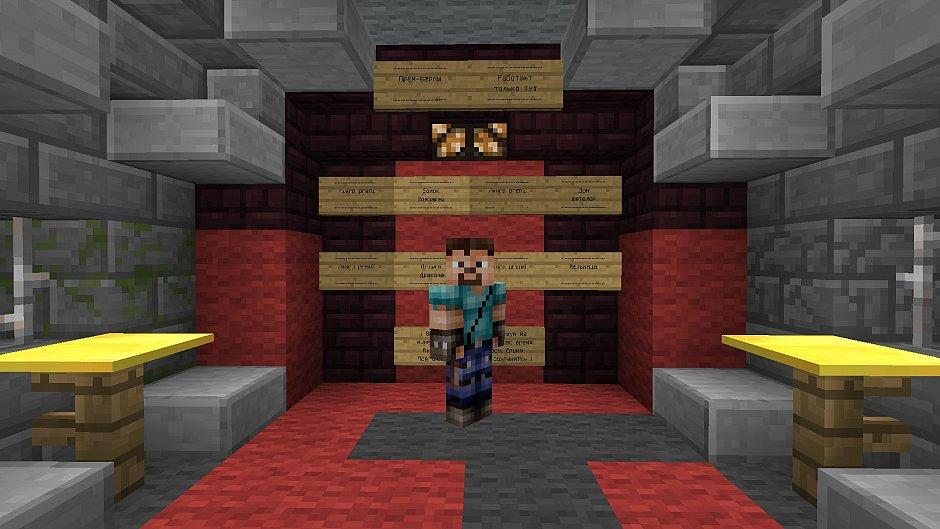 Как пройти в зону премиум-игроков на MineZ
