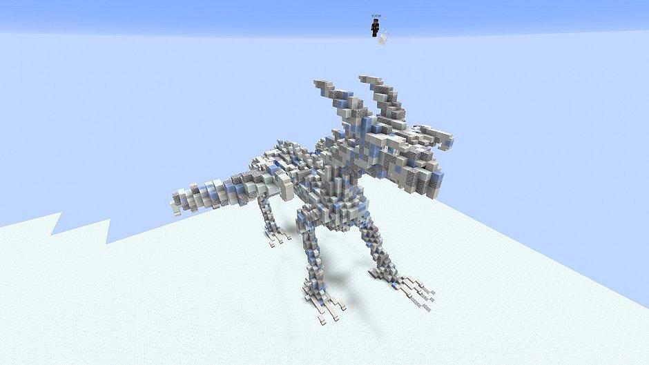 Большой ледяной дракон.
