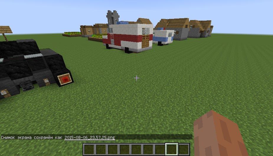 Пак машин для Minecraft 1.7.2